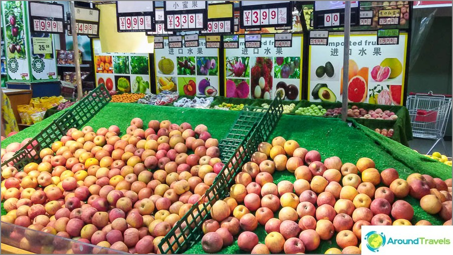 Omenat ovat koosta riippuvaisia, suuria jo 7-10 yuania