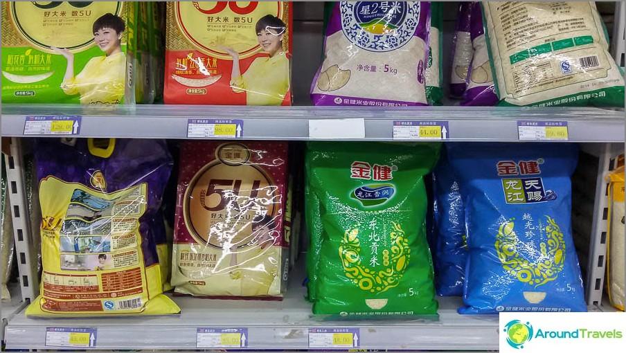 Pakkaukset 5 kg riisiä