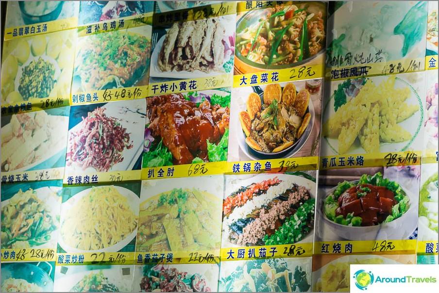 Hinnat Kiinassa kahvilassa