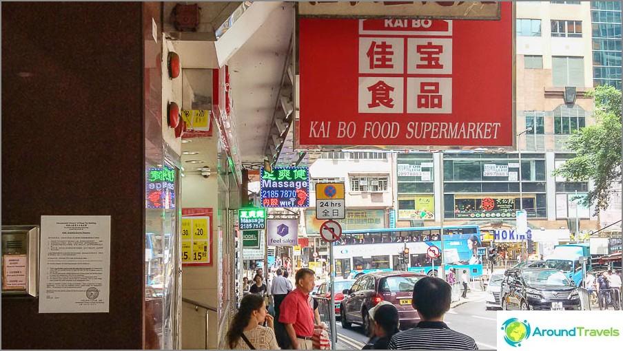 Hongkongin elintarvikkeiden hinnat - Kai Bo-ruokakauppa
