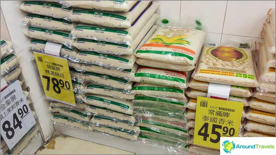 Riisi 5 kg pakkaus