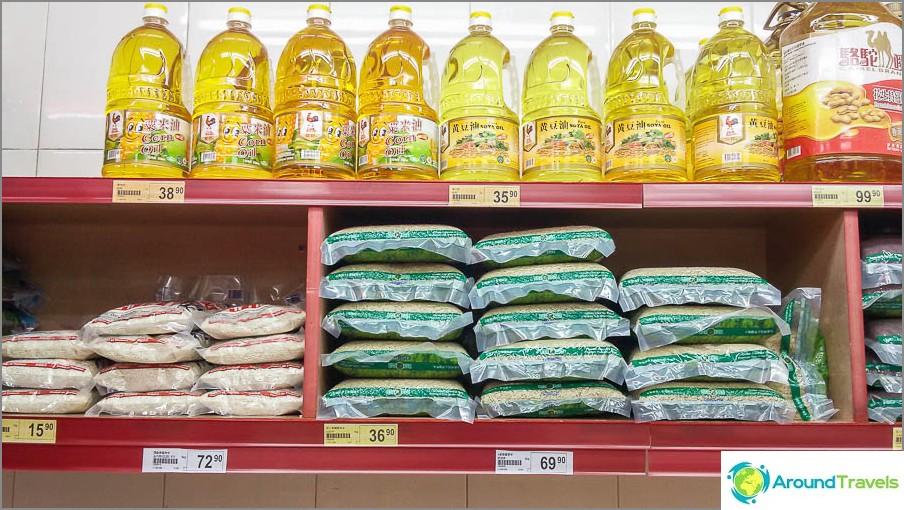 2 1 maissin / soijaöljyä ja 2 kg riisiä, 36 hkd kukin