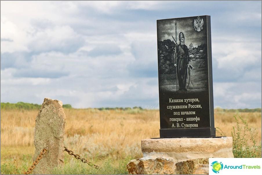 Паметник на войниците
