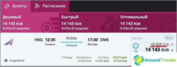 Lentolippu Hong Kong-Moskova Momondo-lipulla 42429r, 3 lippua