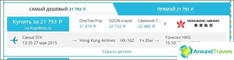 Sanya-Hong Kong-lento Aviasalesiin hintaan 219 dollaria