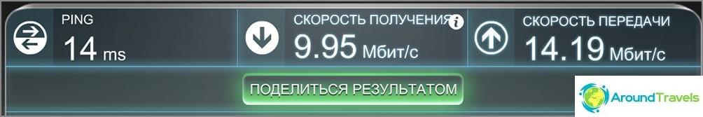 Internet-V-gruzii