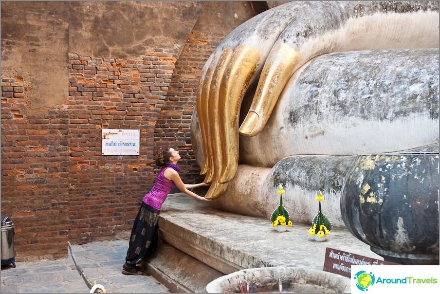Wat Si Chum - Istuva Buddha