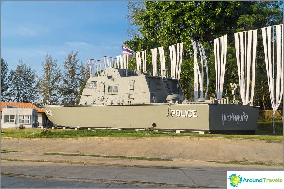 Крайбрежна полицейска лодка
