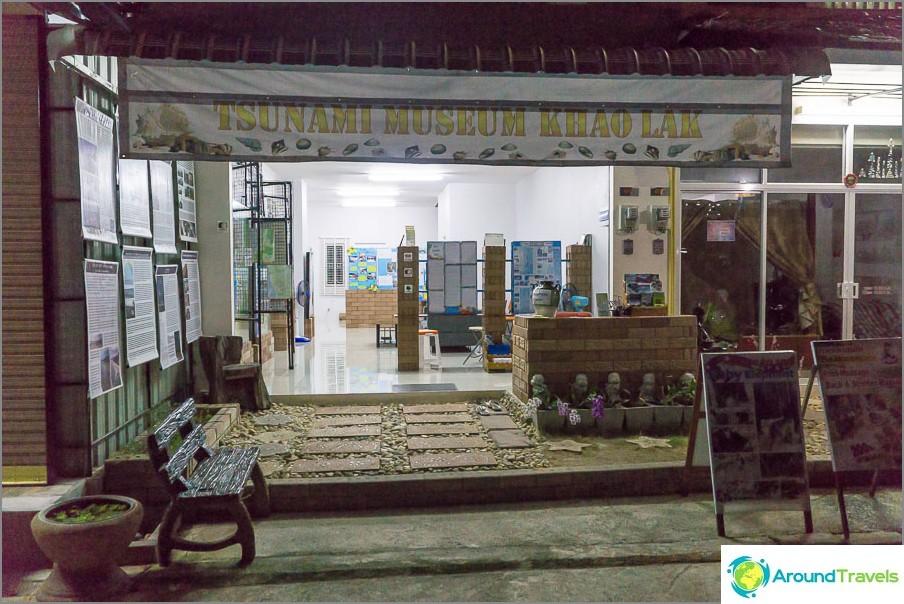 Музей на цунами в Хао Лак
