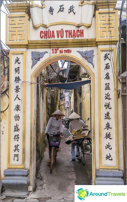 Jotkut Vietnamin kadut ovat erittäin kapeita