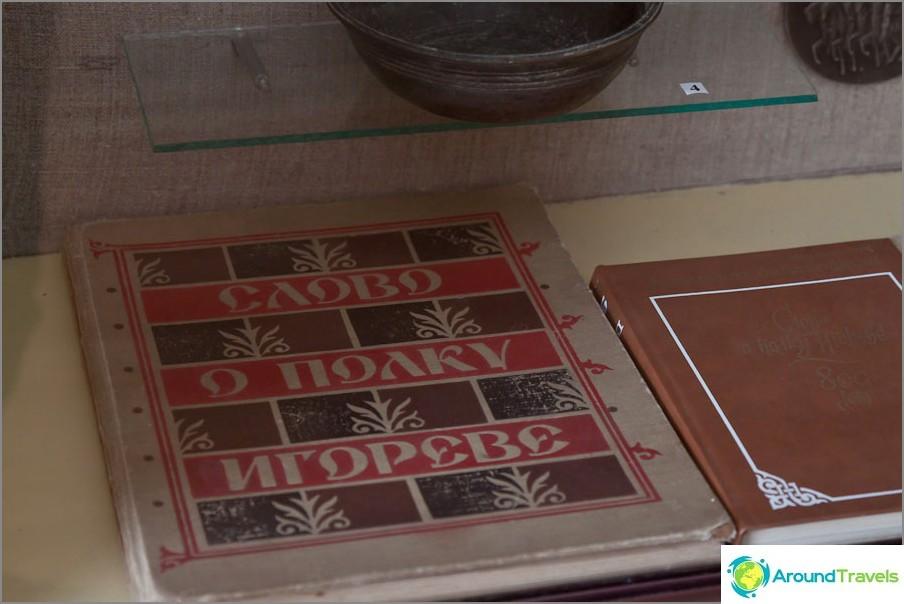 Книгата Думата за полка на Игор в музея