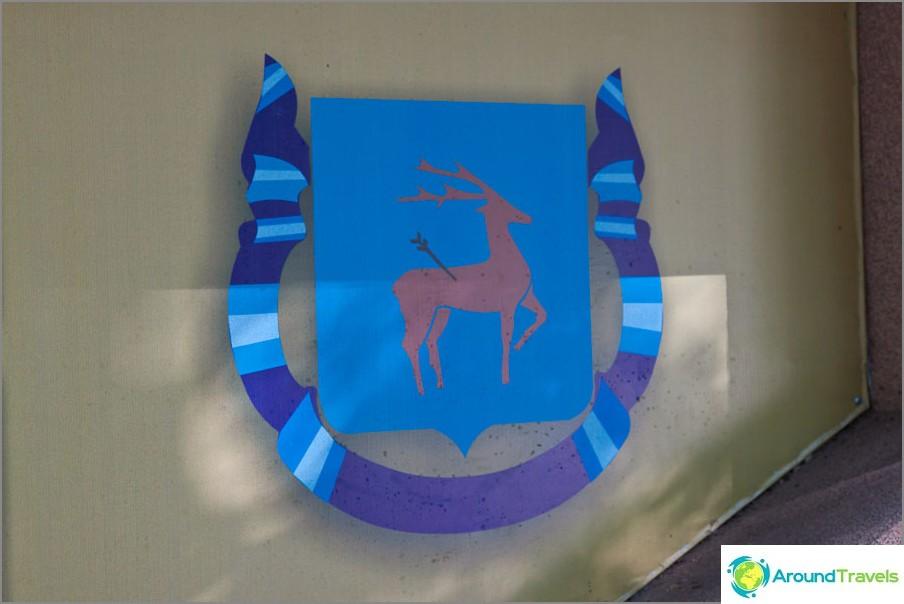 Герб на град Белая Калитва