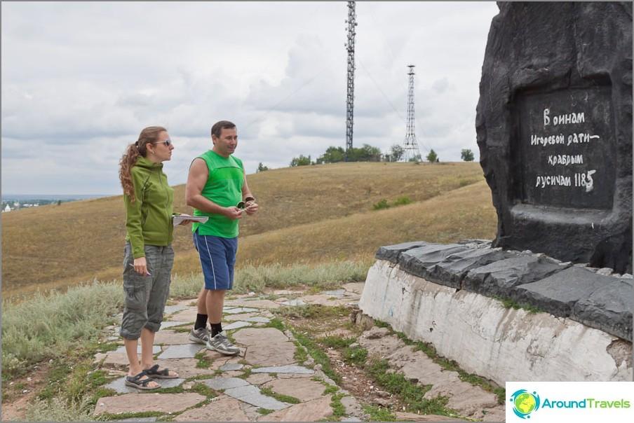17-тонен камък в памет на руските рати на планината Караул