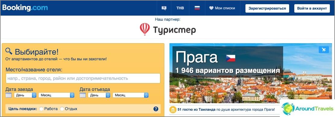 Booking.com kanssa turistin logo
