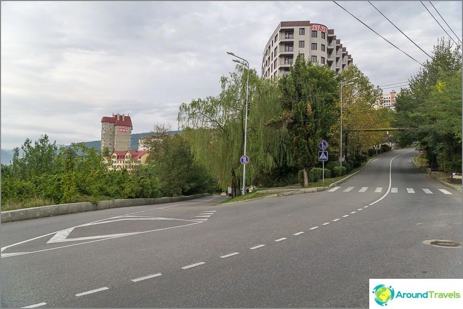 Район на улица Чери - почти на самия връх