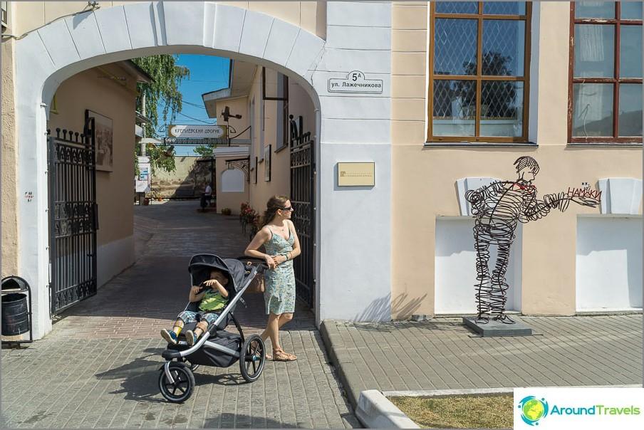 Вътре в Кремъл, много хубави и спретнати улици