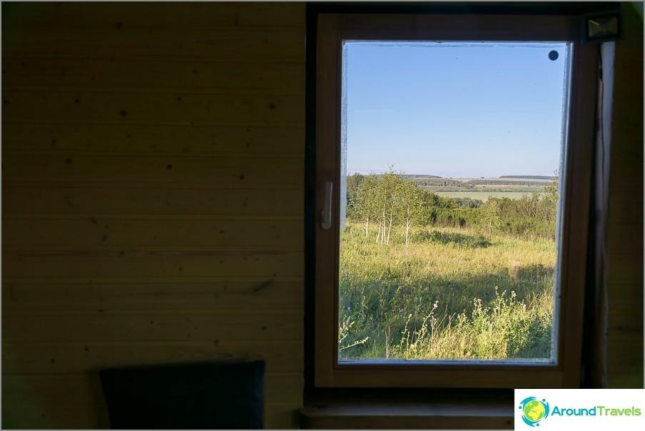 Гледката от прозореца предполага да напишете нещо философско
