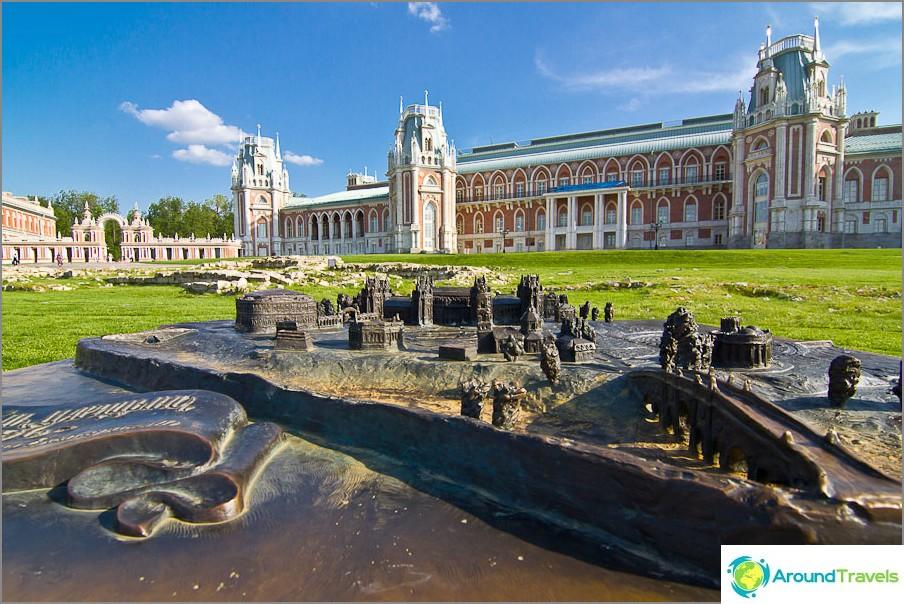 Tsaritsynon museoalue