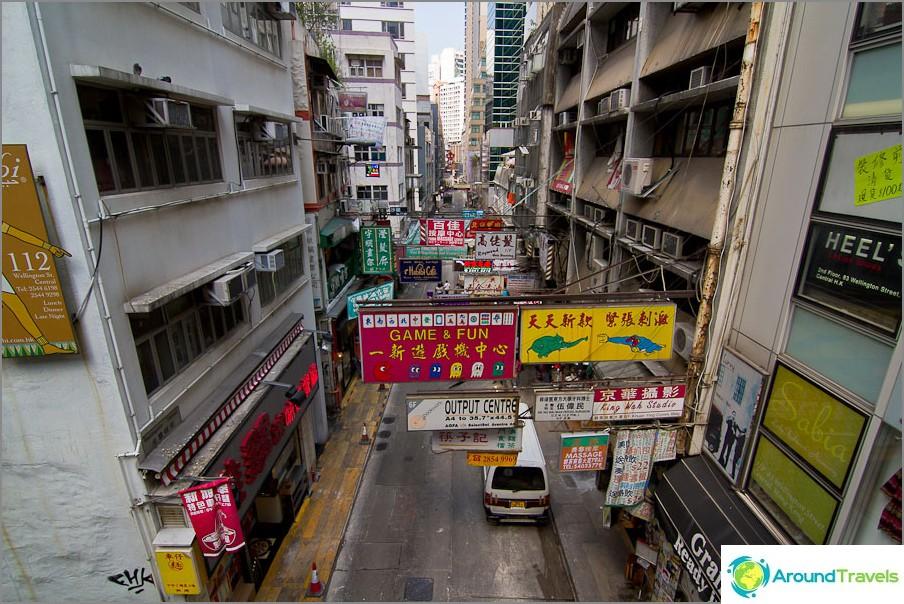 Hong Kong Streets - Hongkongin saari