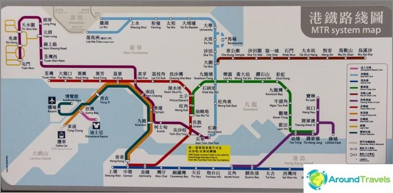 Hongkongin metrokartta