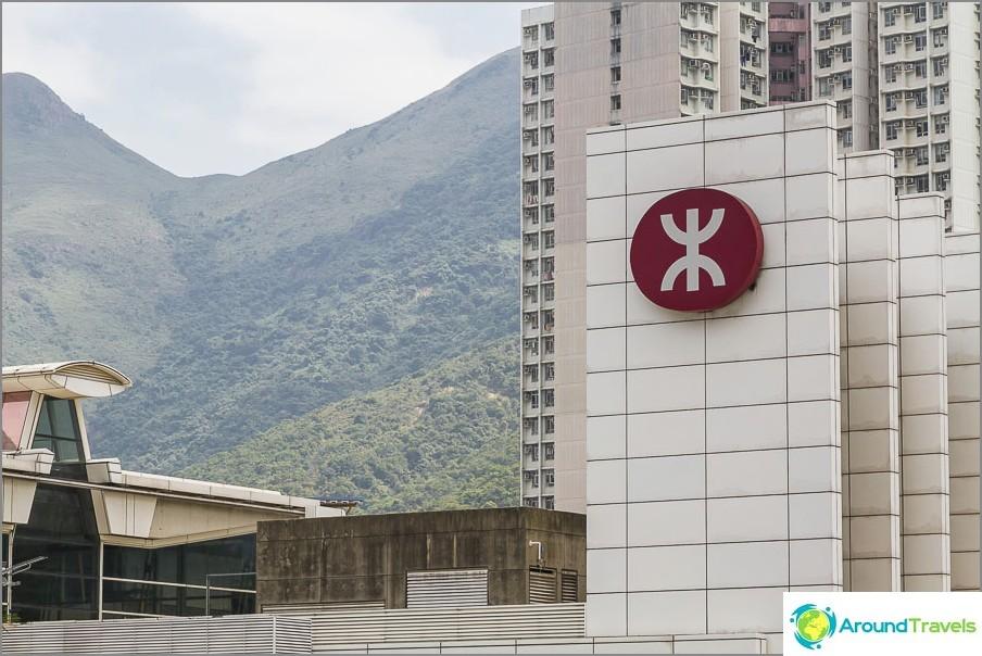 Sille on annettu Hongkongin metro
