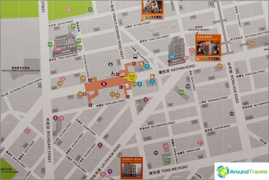 Hongkongin metro poistuu kaupungin kartalta