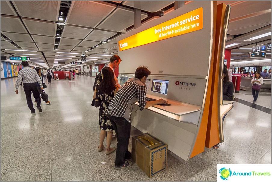 Joillakin Hongkongin metroasemilla on ilmainen internet