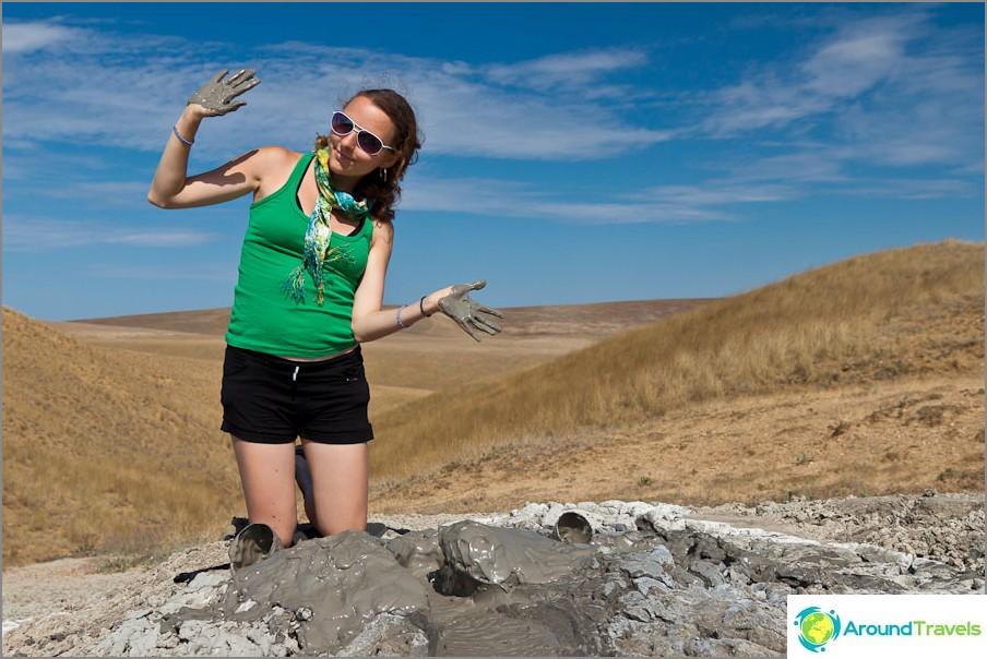 Размазване в калта