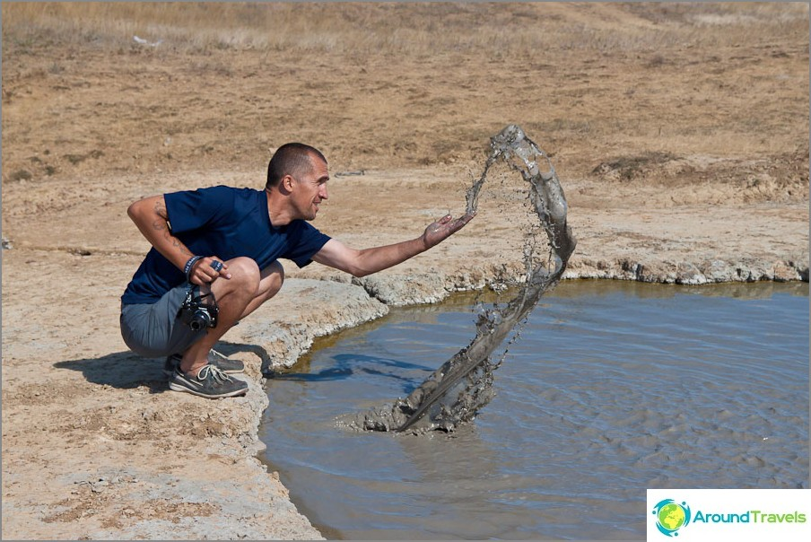 Властелин на калта