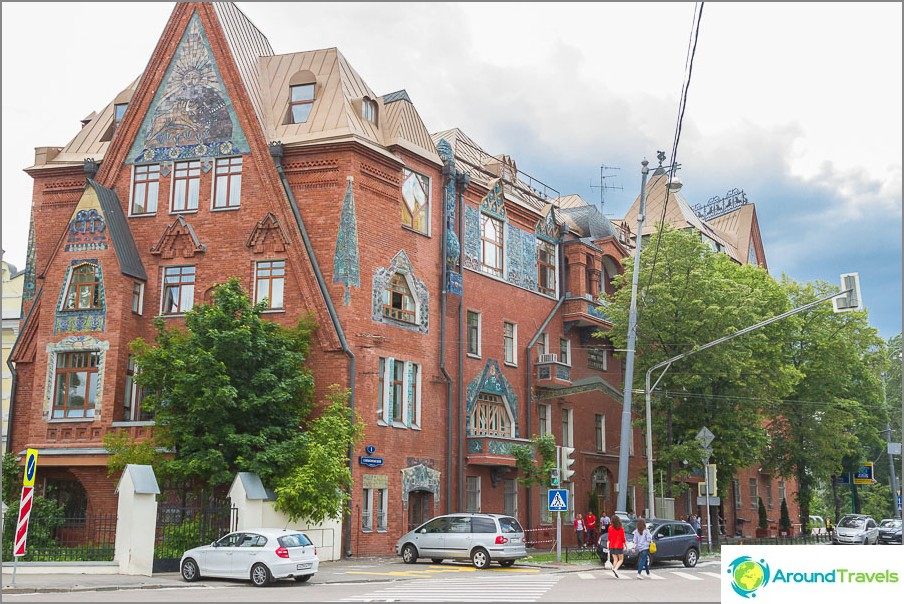 Жилищна сграда Перцова