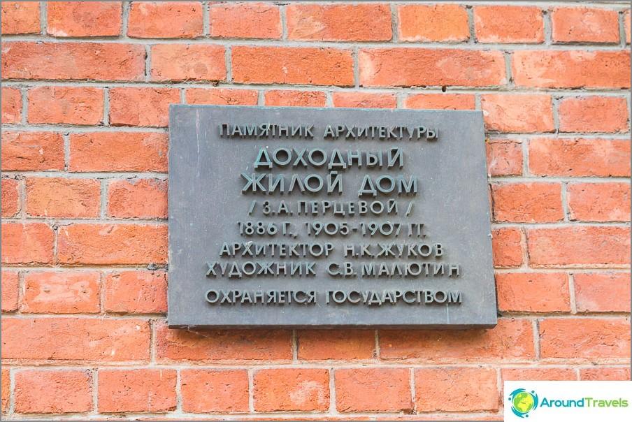 Жилищната сграда на Перцова в чинията - тя е последният собственик