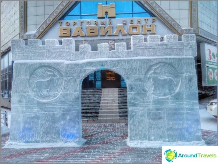 puteshestvie-v-yakutiyu-05