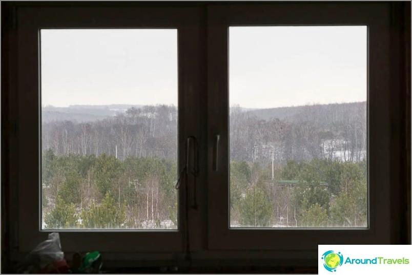 Upea näkymä ikkunasta, kannusta työskentelemään tai kirjoittamaan muistelmia