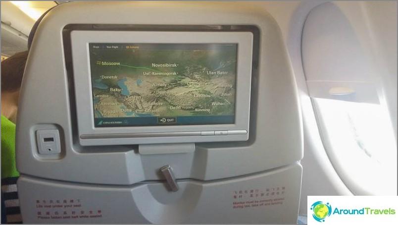 Ensimmäinen olkapää Moskova-Wuhan, iso lentokone