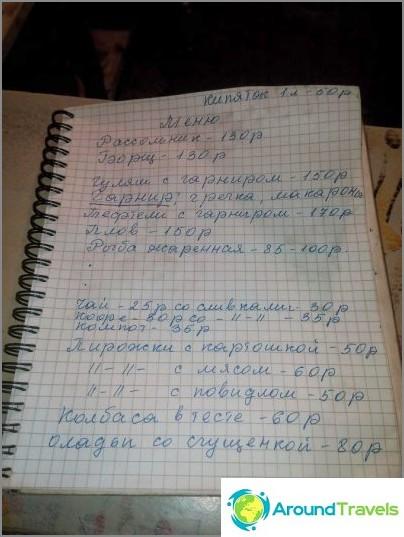 doroga-Ojmjakon-13