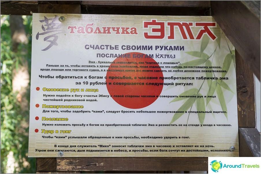 Staryj-puisto-20