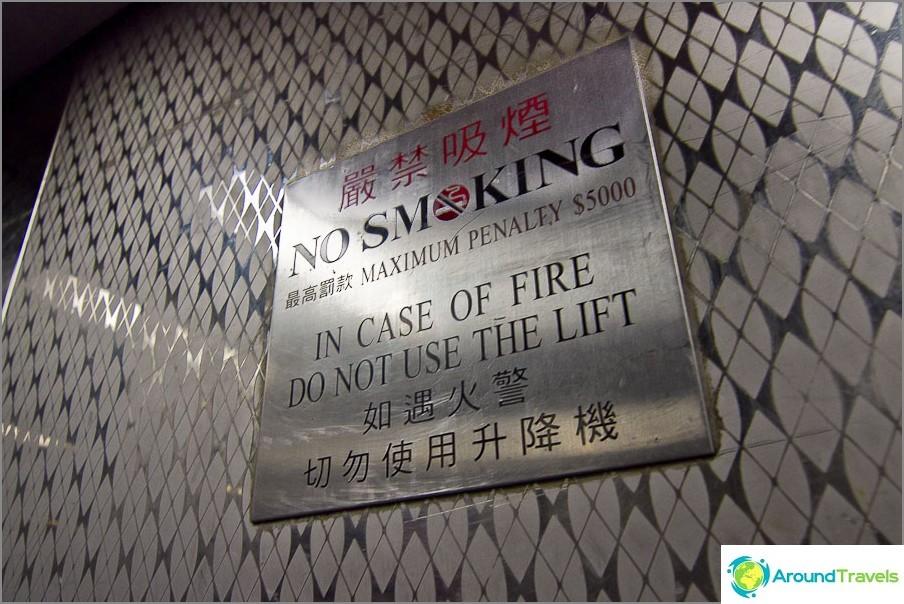 Jokaisessa hississä roikkuu tupakoinnin varoitusmerkki
