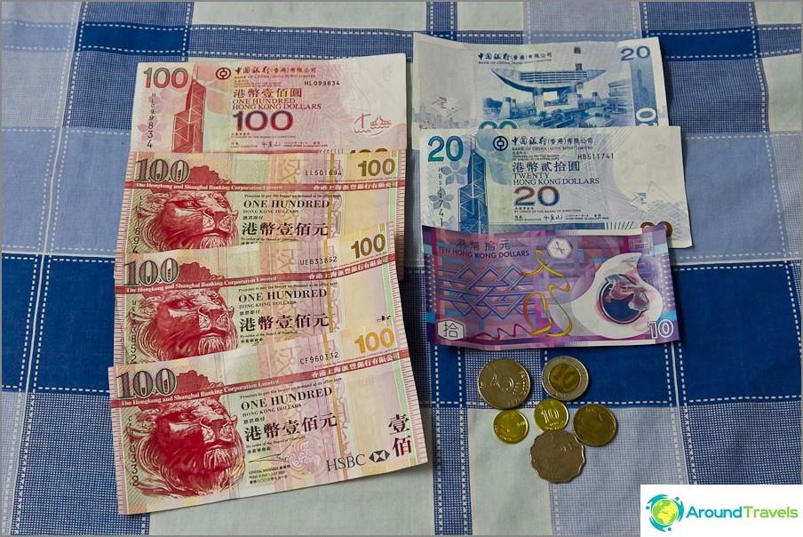 Hongkongin dollareita kutsutaan kaikkialla dollareiksi, mikä ensin pelottaa