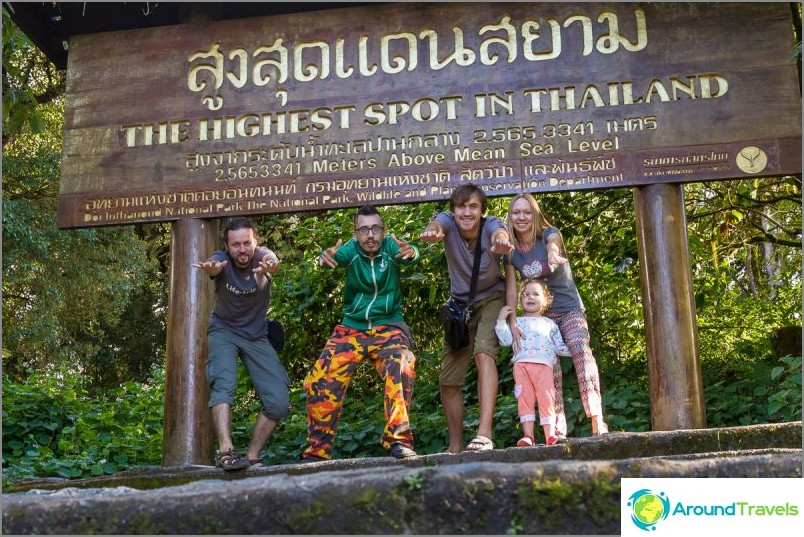 Oleg ja minä kansallispuistossa