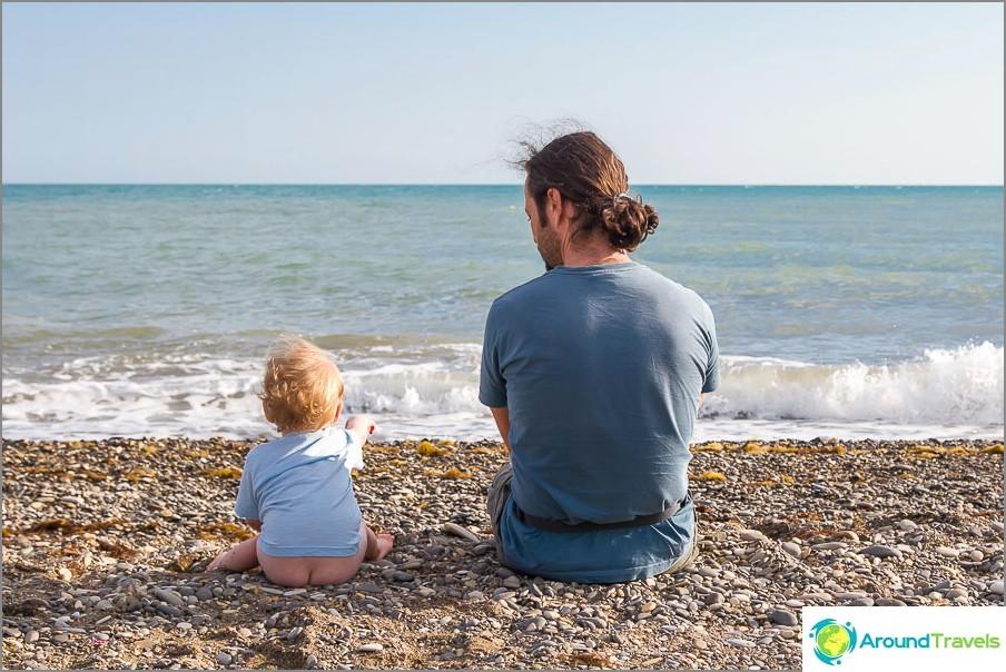Татко със син