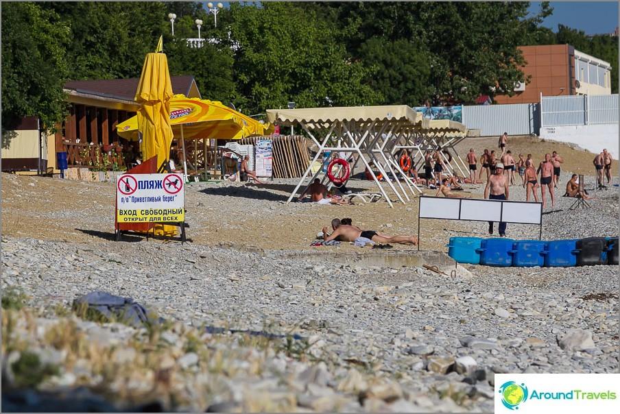 На плажовете на Геленджик забранено да пие! Интересното е, че работи?