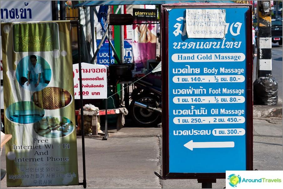 Kuinka paljon Thaimaa on - hieronta