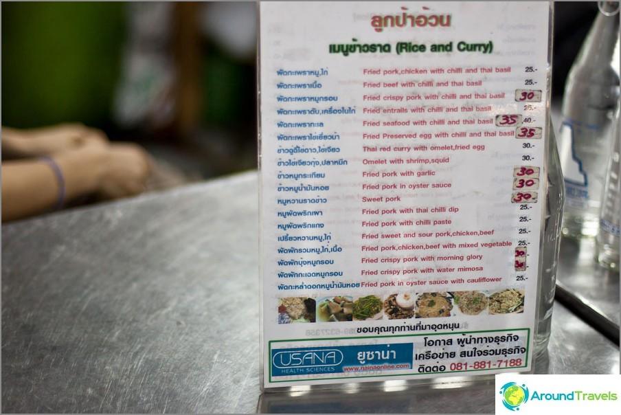 Thai-menu yksinkertaisessa kahvilassa