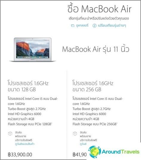 Hinta Macbook Air 11
