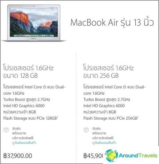 Hinta Macbook Air 13