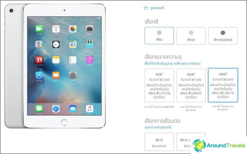 Hinta iPad 4 mini