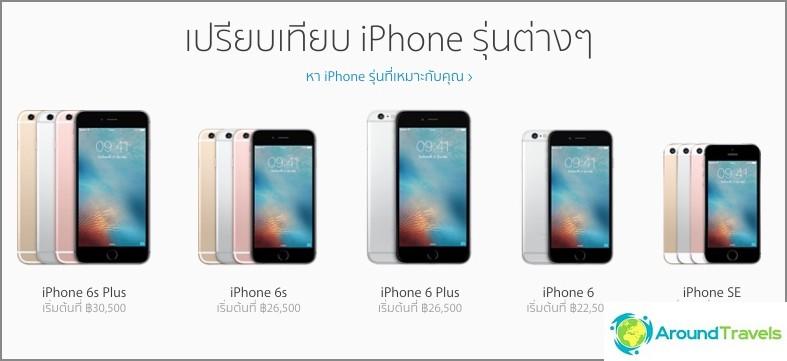 Hinnat iPhone 6: lle, iPhone 6: lle jne.