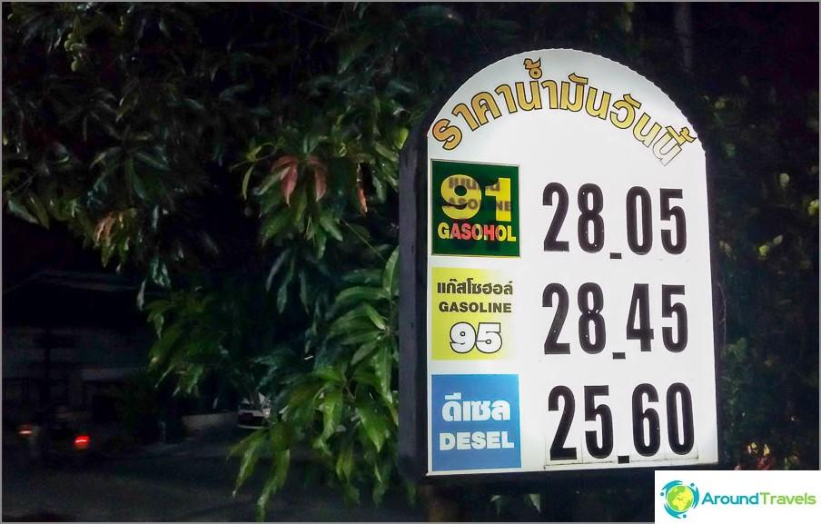 Kaasun hinta Thaimaassa (pieni huoltoasema)