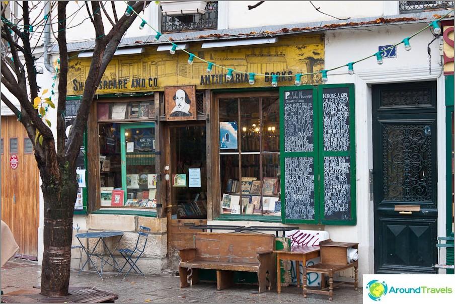 Магазин за играчки в Париж