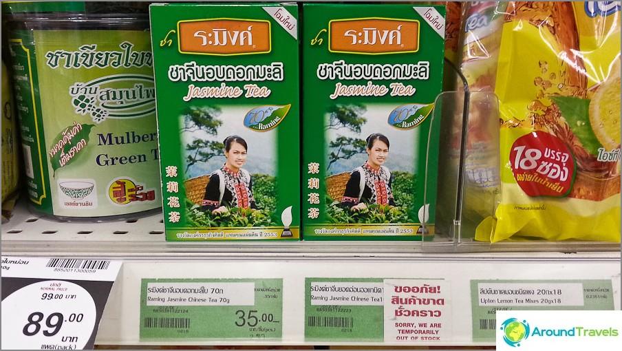 Aluksi ajattelin, että vihreä tee on kallista, mutta kävi ilmi, että siellä on myös 35 bahtia.